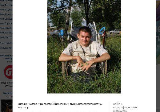 Климов Владимир АиФ Челябинск