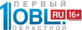 первый областной канал г.Челябинск